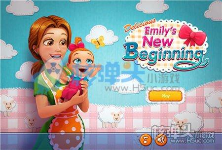 最新经营小游戏来袭 在线经营类小游戏大全