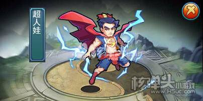 葫芦兄弟h5超级英雄阵容搭配推荐及效果分析