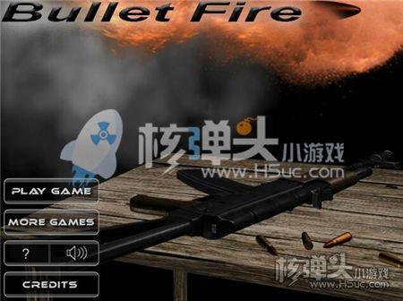 狂怒射击单机版下载 超级好玩的枪战小游戏