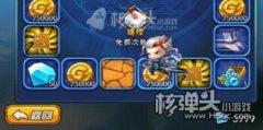 莽荒紀h5奇門歷險活動玩法介紹 擲骰子得獎勵