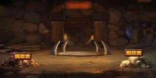 联盟与部落h5金矿玩法介绍 抓奴隶当大亨