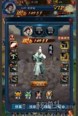 新手玩家必看 龙女传奇h5侠客系统玩法介绍