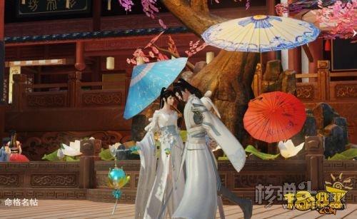 《楚留香》双人互动系统盘点 公主抱动作甜蜜上线