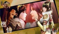 《画江湖之杯莫停H5》5月15日全平台耀世上线!