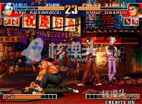 拳皇97街机游戏免下载小游戏 怀旧经典必玩