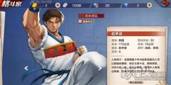 拳皇命运手游ssr最强角色推荐 ssr最强角色排行榜
