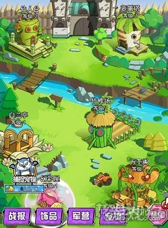 疯狂动物雨h5军团玩法 建设家园抵御敌人