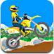 摩托车越野2