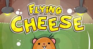 飞跃的奶酪