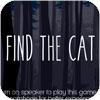 找出那只猫