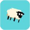 飛躍的綿羊