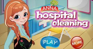 安娜收拾房间