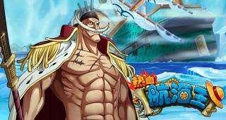热血航海王