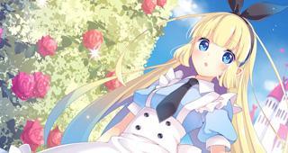 爱丽丝奇幻之旅