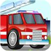 开动消防车