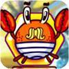 螃蟹救小鱼