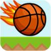 超级弹跳篮球