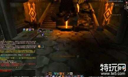《剑灵》南天国最强法器登场CG