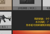 cf千变轮回2017活动地址 千变轮回1月网址