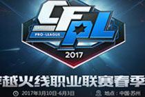 F3 VS TGF比赛视频