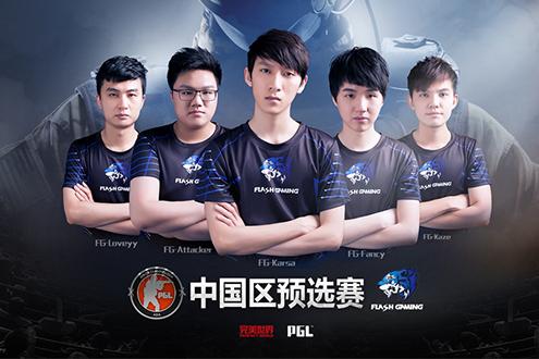 FG夺得CSGO中国预选赛冠军 晋级亚洲锦标赛