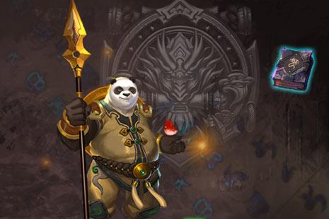 太极熊猫3猎龙近战神器新外观展示图片欣赏