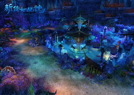 海底迷宫来袭 新倩女幽魂暑期活动初探营