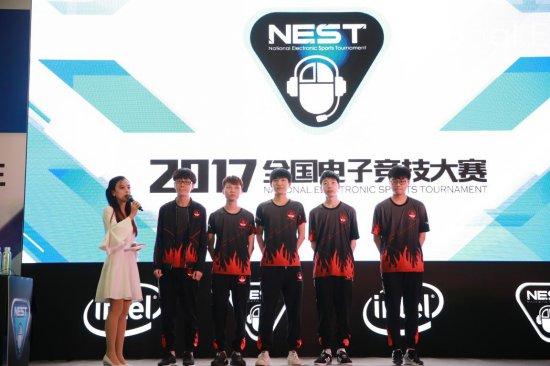 造就急速竞技体验 NEST2017校园行席卷武汉