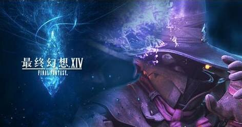 《最终幻想14》万圣节活动化身狼人来庆祝