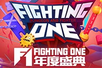 2016F1DNF天王赛