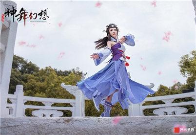 《神舞幻想》主角团官方cos