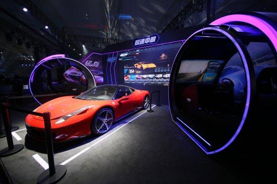 腾讯嘉年华 现场VR体验