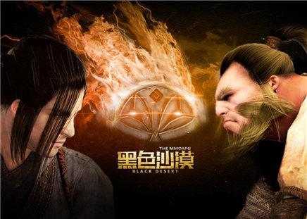 上海《黑色沙漠》全国巡回品鉴会扬帆起航