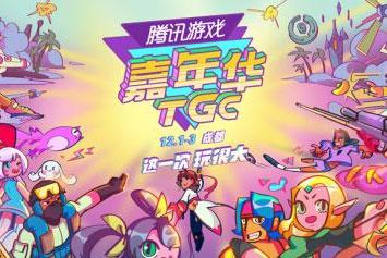 世界传统游戏亮相TGC2017 看各国人民怎么玩
