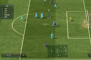 2018开年钜献 FIFA Online3元旦限时连锁