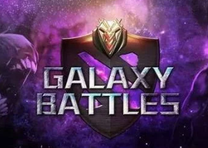 Dota2银河杯取消TI8积分 V社集权引人担忧