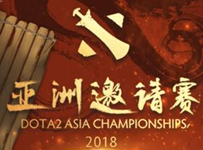 DAC中国区晋级名单敲定 预选赛2月5日开赛