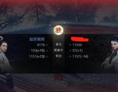 楚留香平民武当PVP技巧 PVP对战高修玩家攻略
