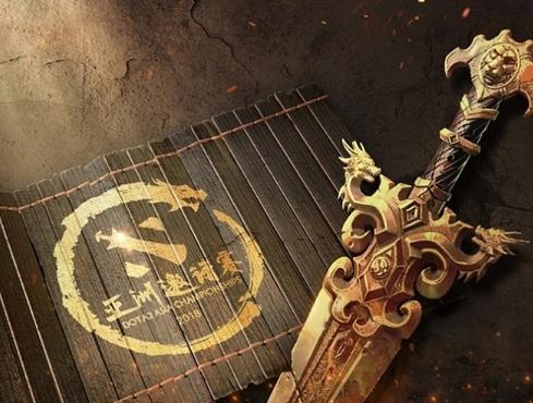 DAC小组赛分组对阵公布 29日开启旷世决战
