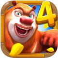 熊出没4丛林冒险免费下载