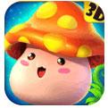 冒险王3D免费下载