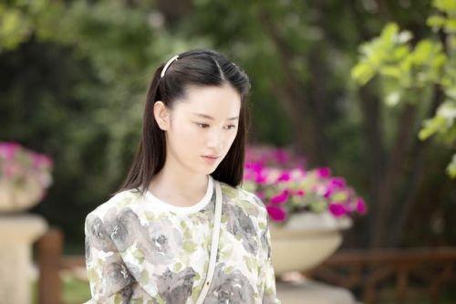 郭晓婷时尚写真优雅大方清纯动人