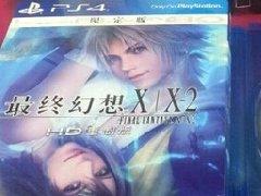 国行PS4《最终幻想X X-2 HD重制版》试玩解说
