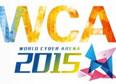 WCA2015中国区预选 VG vs CDEC 精彩集锦