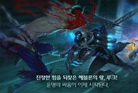 韩正式服更新卢克Raid 90职业平衡调整出炉