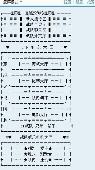 穿越火线yy公告_穿越火线yy名字设计图图片_穿越火线yy名字设计图图片下载