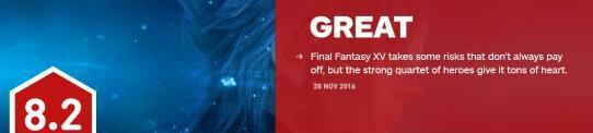 《最终幻想15》IGN 8.2分 剧情战斗混乱
