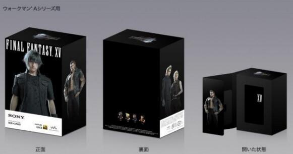 索尼将推最终幻想15定制版商品 或有国行