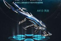 AK12天启新预售方式解析 买枪还送CF点