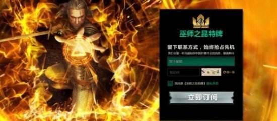 《巫师昆特牌》更多细节:中文配音、剧情模式